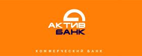 aktiv-banki