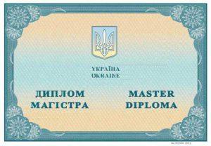 перевод диплома на английский, для wes, сша, нотариальный, о высшем образовании