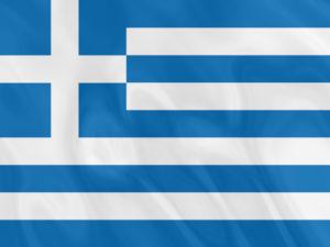 перевод документов на греческий, с греческого, цены, заказать, Киев