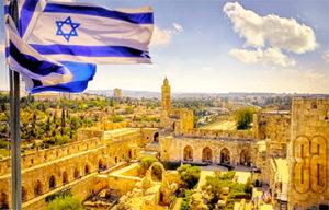 перевод документов на иврит, с иврита