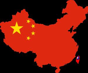 перевод документов на китайский, с китайского