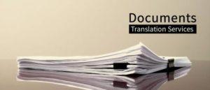 перевод оффшорных документов