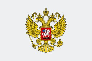 перевод для посольства России