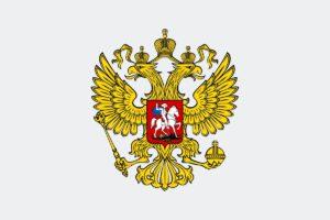 переклад для посольства Росії