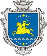 Бюро переводов Никополь