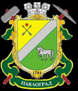 Бюро переводов Павлоград
