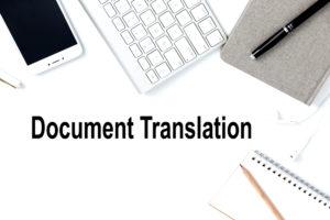 Перевод документов в выходные дни