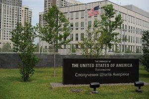 Особенности перевода документов для визы в США